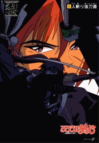 Kenshin0015
